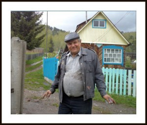 Сосед Николай