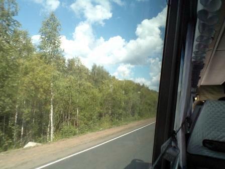 Дорога красива
