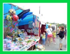 базар в Жемчужном