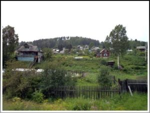 поселок на горе