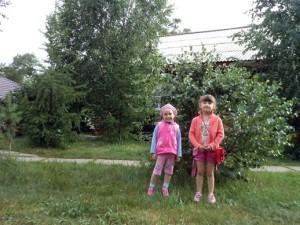 Дети на базе