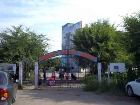 Курорт Шира