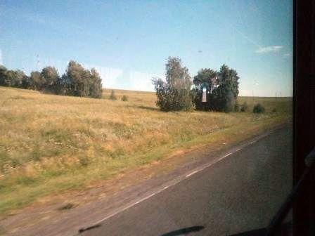 Территория Красноярского края