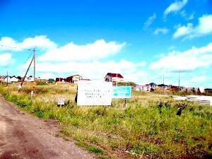 Продается земля под Красноярском