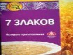 Блюда быстрого приготовления каши и супы в пакетах