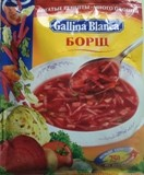 борщ Галина Бланка
