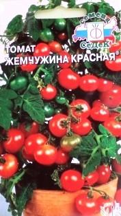 мини томаты - жемчужина красная